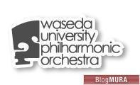 にほんブログ村 クラシックブログ オーケストラへ