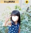 にほんブログ村 子育てブログ 子供とペットへ