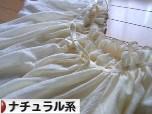 https://fashion.blogmura.com/natural/img/originalimg/0000082349.jpg