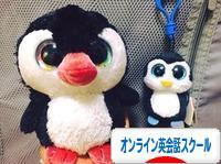 にほんブログ村 英語ブログ オンライン英会話スクール・教室へ