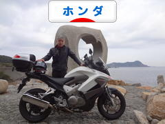 にほんブログ村 バイクブログ ホンダ(バイク)へ