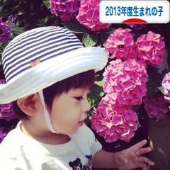 にほんブログ村 子育てブログ 2013年4月〜14年3月生まれの子へ
