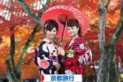 にほんブaログ村 旅行ブログ 京都旅行へ