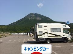 にほんブログ村 アウトドアブログ キャンピングカーへ