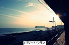 にほんブログ村 インテリアブログ リゾート・マリンインテリアへ