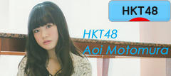 にほんブログ村 芸能ブログ <br />HKT48へ
