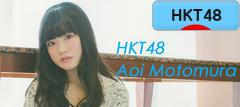 にほんブログ村 芸能ブログ <br />HKT48へ