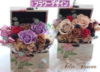 にほんブログ村 花・園芸ブログ フラワーデザインへ