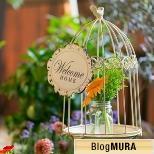 にほんブログ村 家族ブログ 新婚夫婦へ