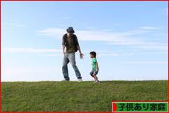 にほんブログ村 インテリアブログ 子供あり家庭インテリアへ