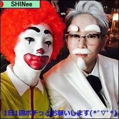 にほんブログ村 芸能ブログ SHINeeへ