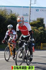 にほんブログ村 自転車ブログ 自転車通勤・通学へ