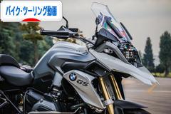 にほんブログ村 バイクブログ バイク動画・ツーリング動画へ