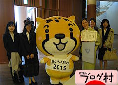 にほんブログ村 ハンドメイドブログ 和服(和裁)へ
