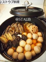 にほんブログ村 料理ブログ ストウブ料理へ