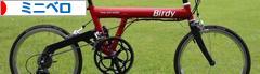 にほんブログ村 自転車ブログ ミニベロ・折りたたみ自転車へ
