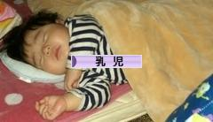 にほんブログ村 子育てブログ 乳児育児へ