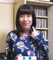 にほんブログ村 セクマイ・嗜好ブログ 女装(ノンアダルト)へ