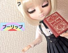 にほんブログ村 コレクションブログ プーリップ・テヤン・ダルへ