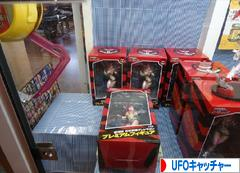 にほんブログ村 コレクションブログ UFOキャッチャー(クレーンゲーム)へ