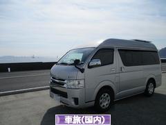 にほんブログ村 旅行ブログ 車旅(国内ドライブ)へ