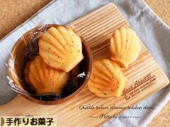 手作りお菓子(個人)ブログランキング参加用リンク一覧