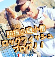 にほんブログ村 釣りブログ 釣りバカ・釣りキチへ