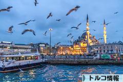 にほんブログ村 海外生活ブログ トルコ情報へ