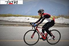 にほんブログ村 自転車ブログ ヒルクライムへ