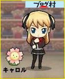 にほんブログ村 ゲームブログ クイズマジックアカデミーへ