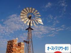 にほんブログ村 海外生活ブログ ワーホリ(オーストラリア)へ