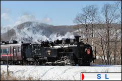にほんブログ村 鉄道ブログ SL・<a href='/topics/keyword/蒸気機関車/160530017582/'>蒸気機関車</a>へ