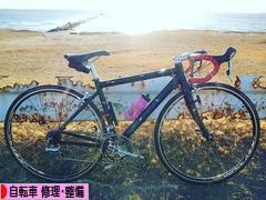 にほんブログ村 自転車ブログ 自転車 修理・整備へ