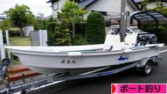 https://fishing.blogmura.com/boatturi/img/originalimg/0009775203.jpg