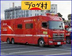 https://photo.blogmura.com/p_vehicle/img/originalimg/0000097785.jpg