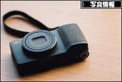にほんブログ村 写真ブログ 写真情報へ