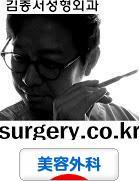 にほんブログ村 美容ブログ 美容外科へ