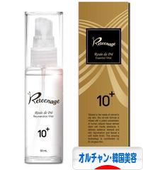にほんブログ村 美容ブログ 韓国オルチャン・韓国美容へ