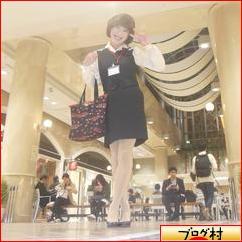 女装(ノンアダルト)ブログランキング参加用リンク一覧