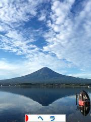 https://fishing.blogmura.com/hera/img/originalimg/0009847616.jpg