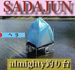 https://fishing.blogmura.com/hera/img/originalimg/0009851535.jpg