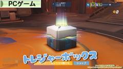 にほんブログ村 ゲームブログ PCゲームへ