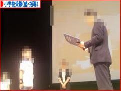 にほんブログ村 受験ブログ 小学校・幼稚園受験(塾・指導・勉強法)へ