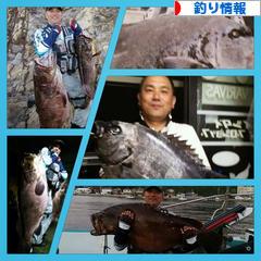 にほんブログ村 釣りブログ 釣り情報へ