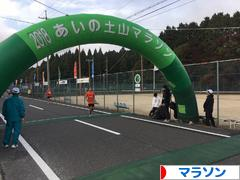 https://sports.blogmura.com/marathon/ranking.html