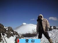 にほんブログ村 アウトドアブログ 登山へ