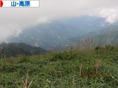 にほんブログ村 旅行ブログ 山・高原へ