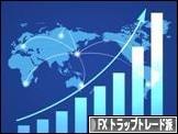 にほんブログ村 為替ブログ FX トラリピ・トラップトレード派へ