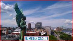 にほんブログ村 海外生活ブログ モントリオール情報へ