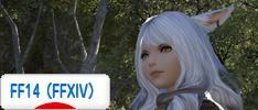 にほんブログ村 ゲームブログ FF14(FFXIV)へ
